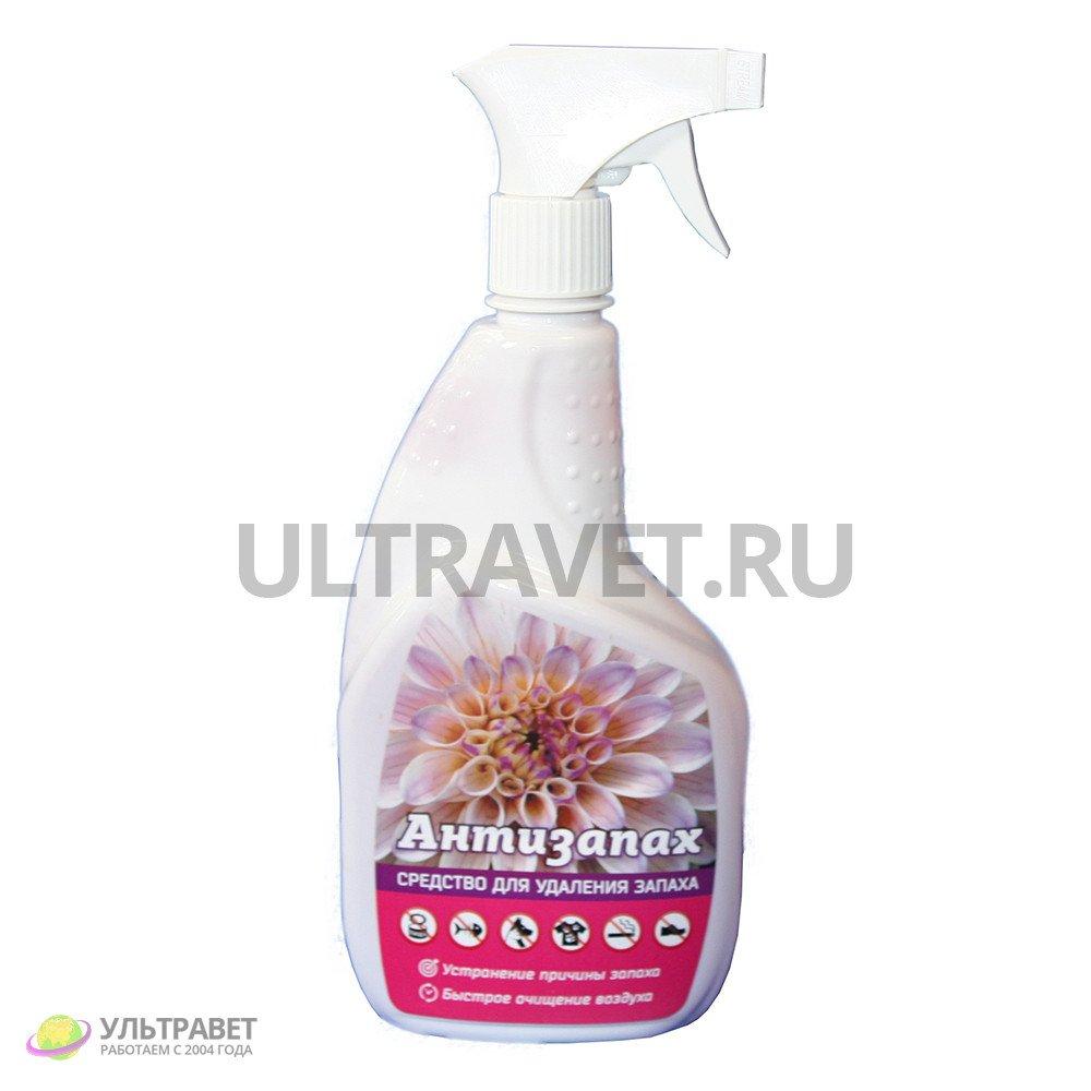 Антизапах - средство для удаления запахов