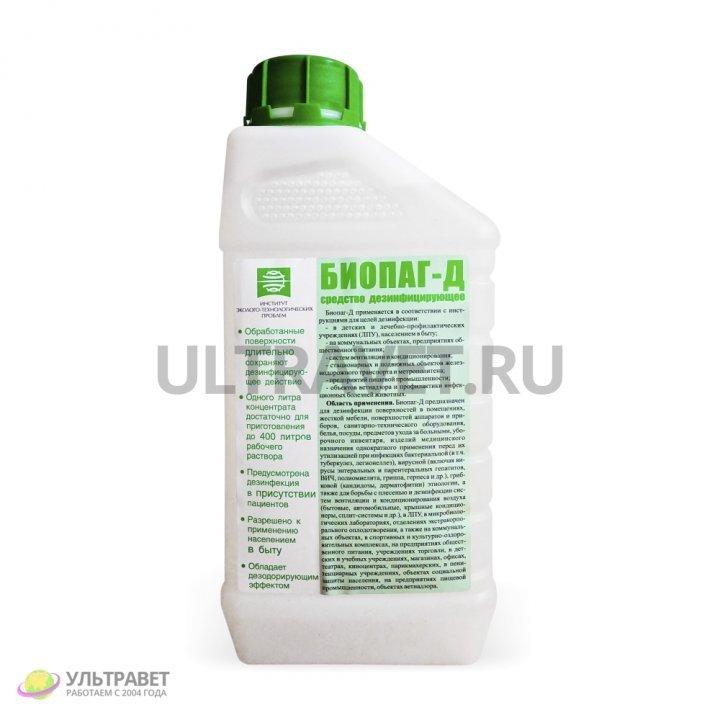 Биопаг-Д универсальное средство для дезинфекции против плесени