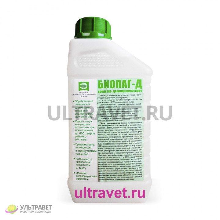 Биопаг-Д универсальное средство для дезинфекции для борьбы против вирусов, 1 л