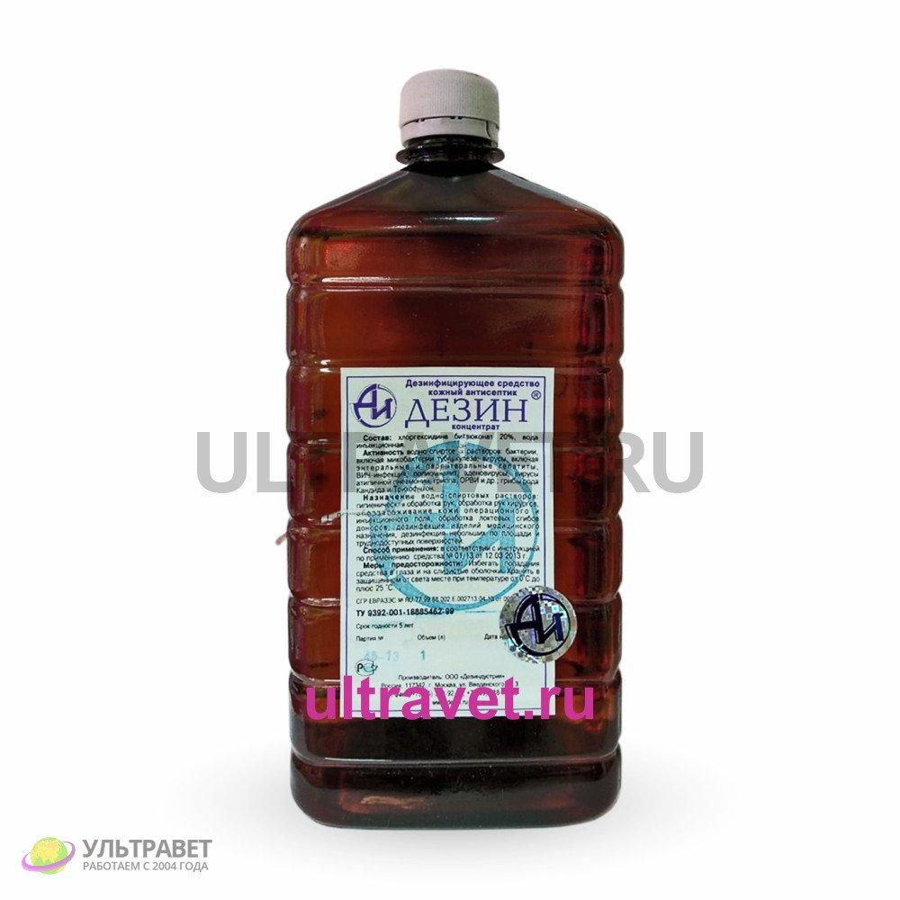 ДЕЗИН (концентрат) - дезинфицирующее средство кожный антисептик, 1 л