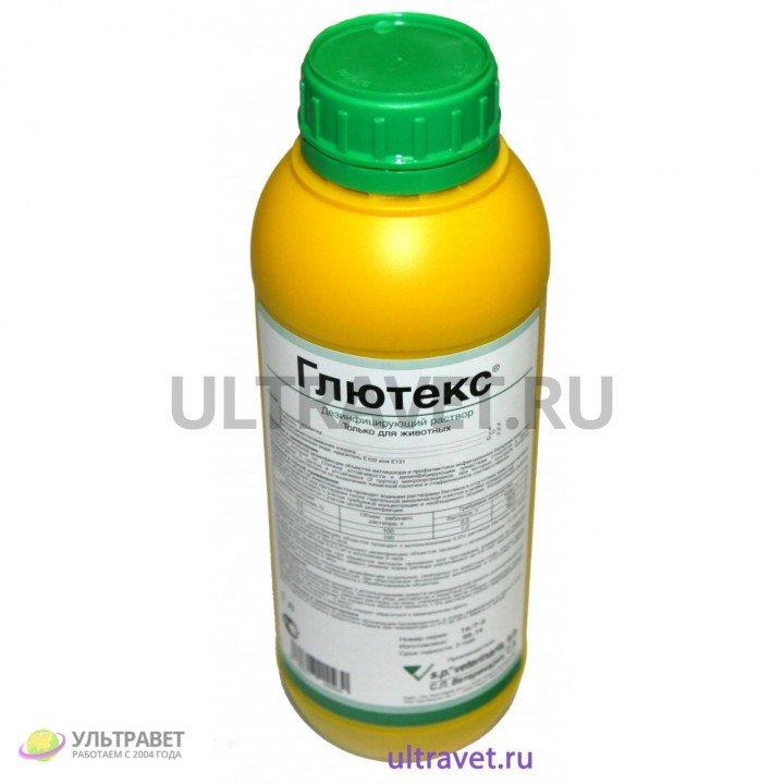 Глютекс (Glutex) - дезинфицирующий раствор
