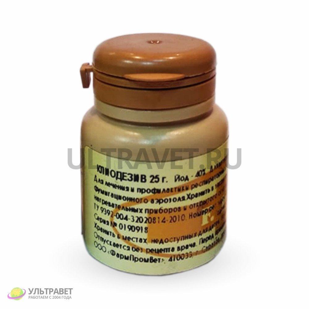 Клиодезив (йодные шашки) - средство для дезинфекции, 25 гр