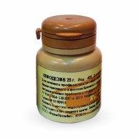 Клиодезив (йодные шашки) - супер средство для дезинфекции
