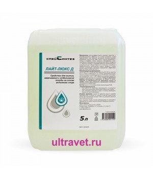 Лайт-Люкс Д - средство для посуды на основе активного хлора, 5 л
