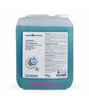ЛАРУС-Универсал - универсальное моющее средство для стирки, 5 л