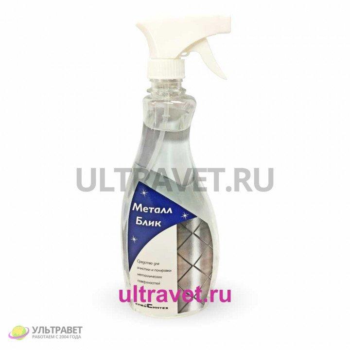 Металл-Блик - средство для полировки и придания блеска, 400 мл