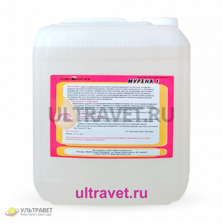 Мурена 1 - Кислотное пенное моющее средство