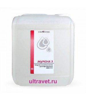 Мурена 3 - средство кислотное пенное с дез. эффектом