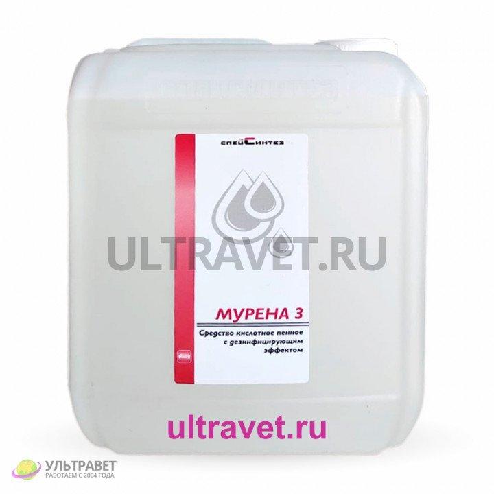 Мурена 3 - Средство кислотное пенное с дезинфицирующим эффектом