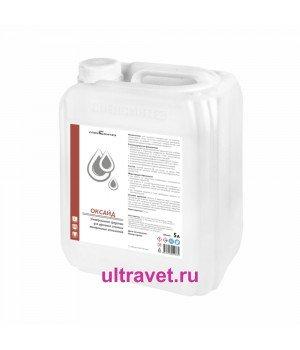 Оксайд - для удаления минеральных загрязнений, 5 л