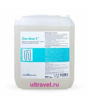Сип-Блю 5 - щелочное средство для CIP-мойки на основе активного хлора