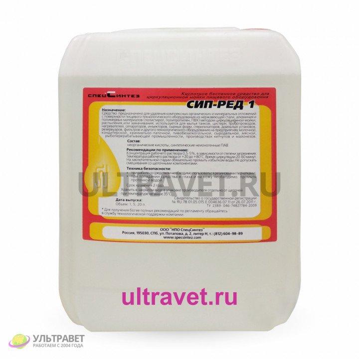Сип-Ред 1 - кислотное беспенное моющее средство, 5 л