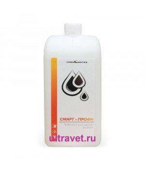 Смарт-Профи - профессиональное средство для уборки