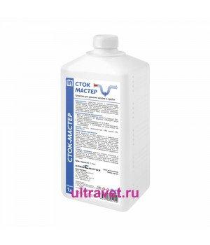 Сток-Мастер - средство для чистки труб, 1 л
