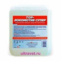 ТОР-Локомотив Супер - техническое моющее средство