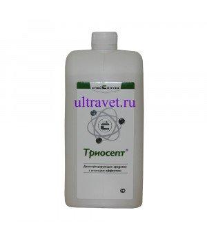Триосепт дезинфицирующее средство с моющим эффектом