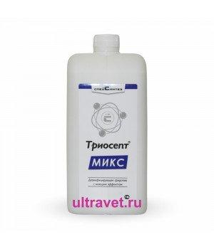 Триосепт-МИКС - дез. средство с моющим эффектом