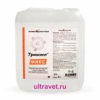 Триосепт-МИКС - дез. средство с моющим эффектом для пищевой промышленности