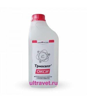 Триосепт-ОКСИ - дезинфицирующее средство с моющим эффектом