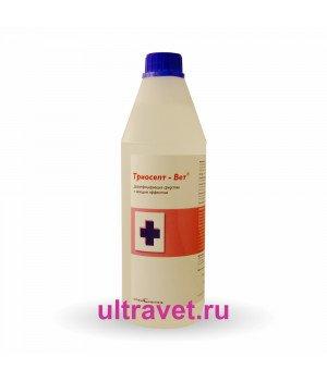 Триосепт-Вет дезинфицирующее средство с моющим эффектом