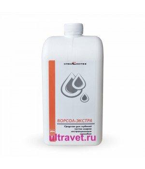 Ворсол-Экстра - средство для глубокой чистки ковров