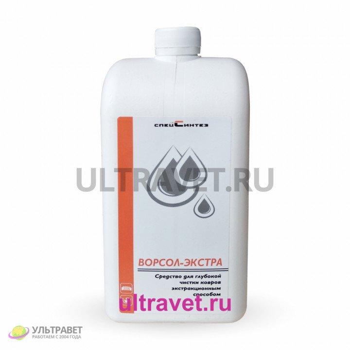 Ворсол-Экстра - средство для глубокой чистки ковров экстракционным способом