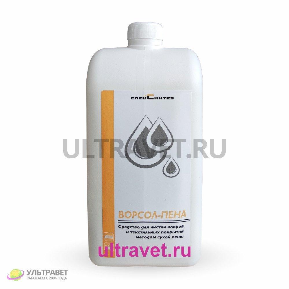Ворсол-Пена - средство для чистки ковров и текстильных покрытий методом сухой пены, 1 л