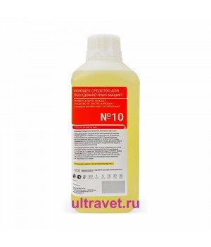 ЖМС №10 - моющее средство для посудомоечных машин