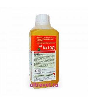 ЖМС №10Д — средство с хлором для посуд. машин туннельного типа