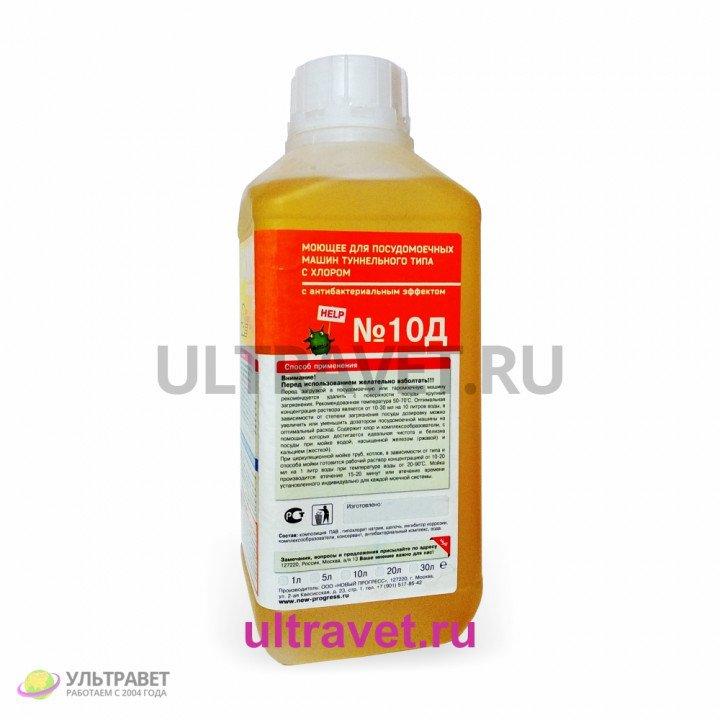 ЖМС №10Д — моющее средство с хлором для посудомоечных машин туннельного типа