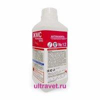 ЖМС №12 Антинакипь с антибактериальным эффектом, 1 л