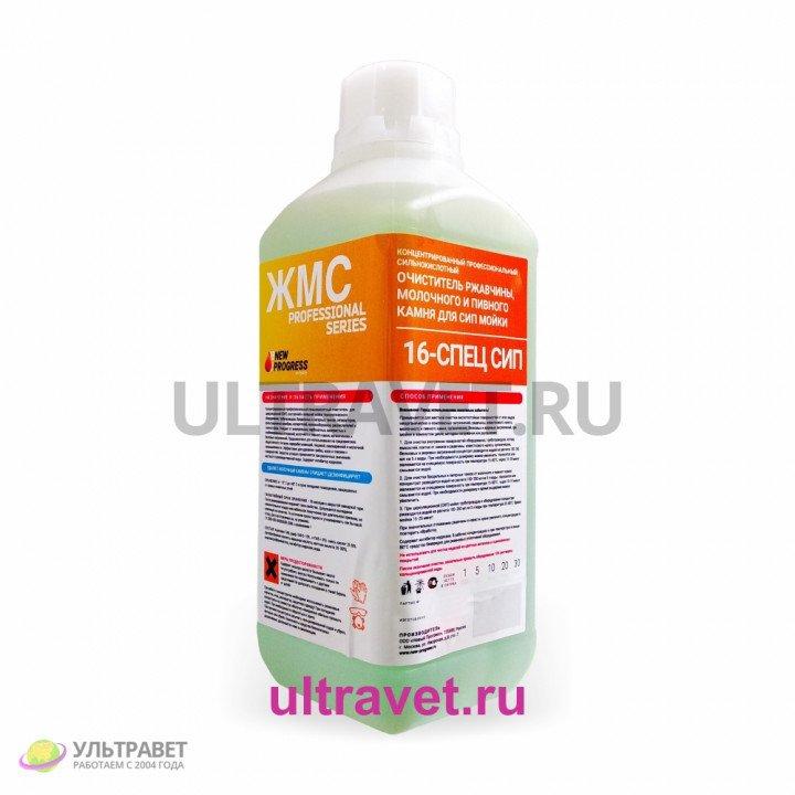 ЖМС №16-Спец СИП очиститель ржавчины, молочного и пивного камня для СИП мойки, 1 л