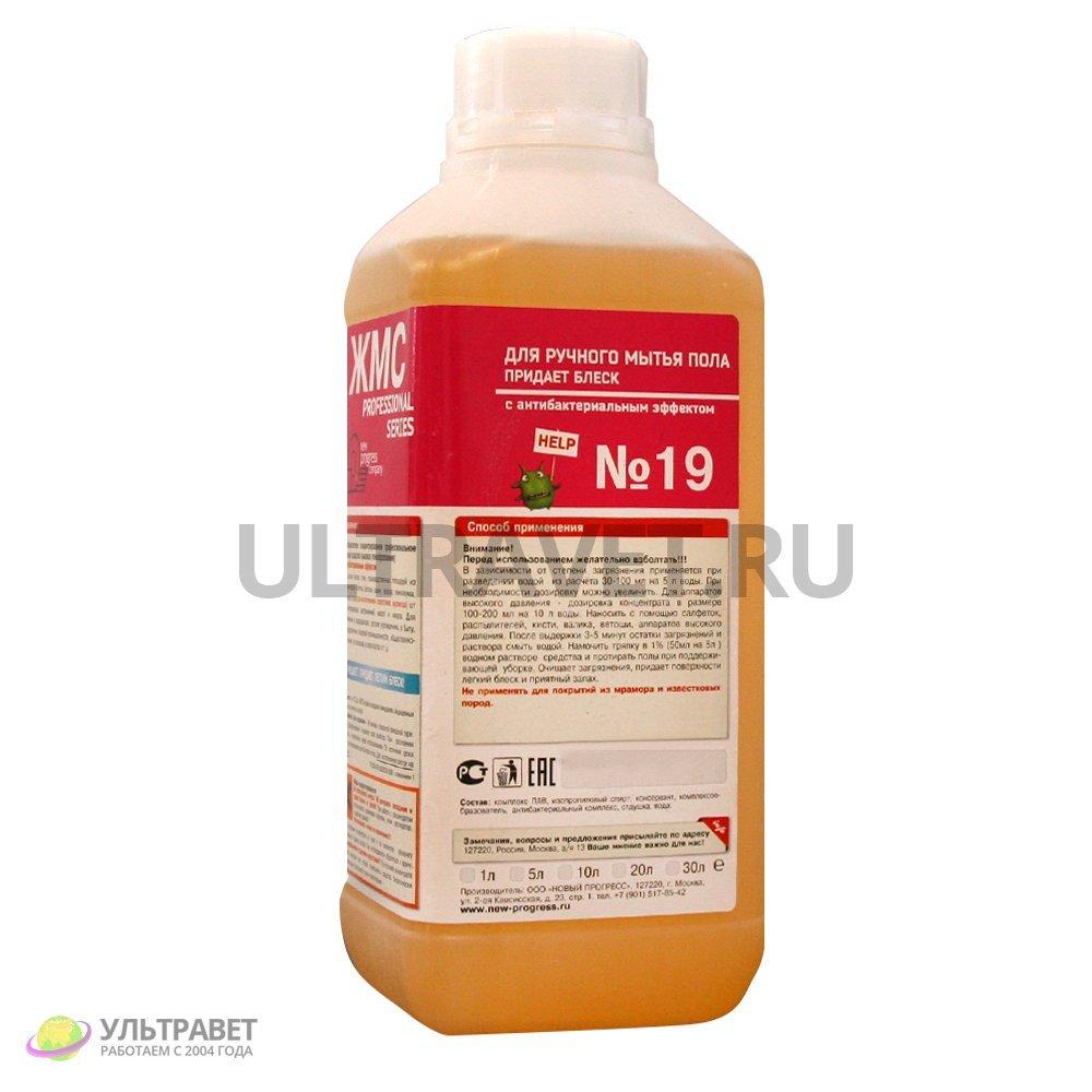 ЖМС №19 средство для мойки пола с эффектом блеска поверхности, 1 л