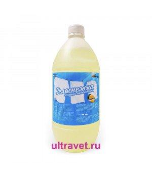 ЖМС №43 Белоснежка - жидкий отбеливатель с хлором, 1 л