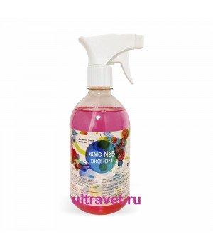 ЖМС №5 Эконом - моющее средство для стекла и пластика, 500 мл