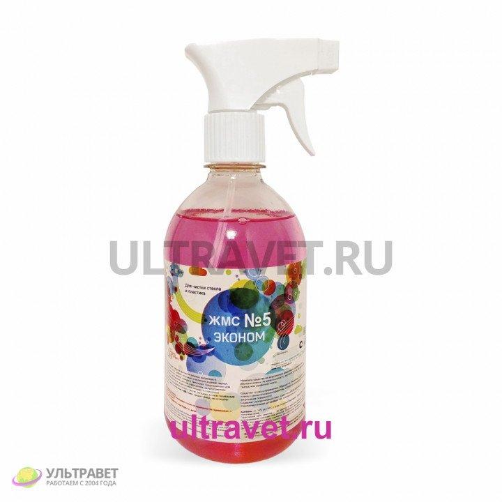 Жидкое моющее средство №5 Эконом - моющее средство для стекла и пластика, 500 мл