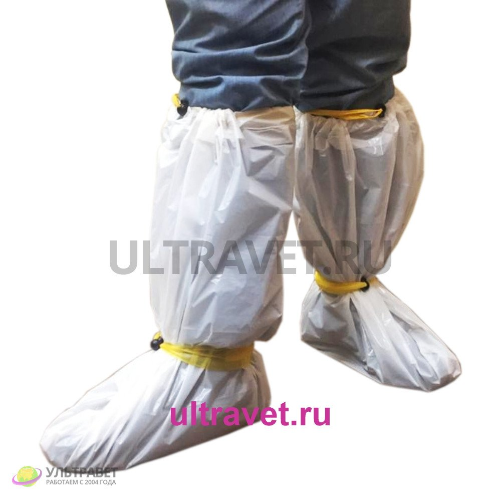 Бахилы высокие одноразовые с фиксируемыми шнурами БВЗ-У м20, 1 пара