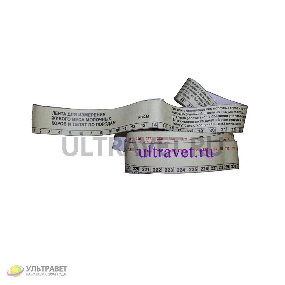 Лента мерная для определения веса животного, синтетическая
