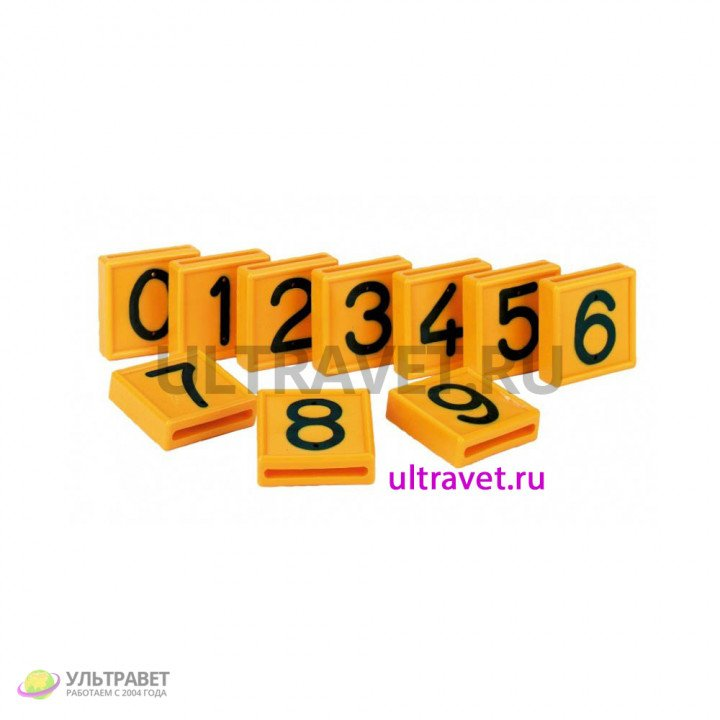 Номер на ошейник для КРС, все номера от 0 до 9 (цена за 1 шт.)