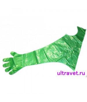 Перчатки для ИО с наплечником ИДЕАЛЬНЫЕ