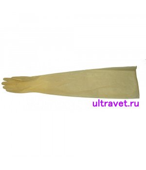 Перчатки латексные длинные до плеча