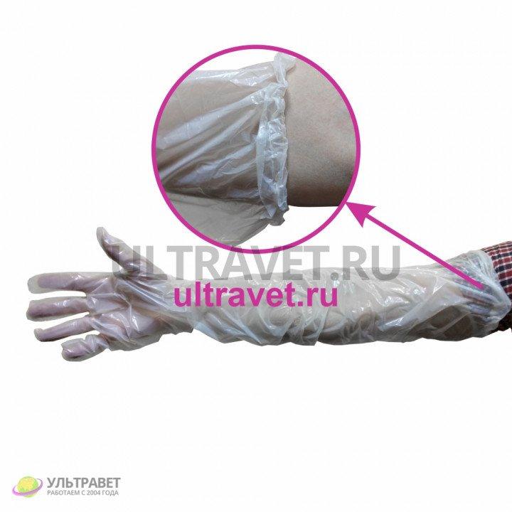 Перчатки ветеринарные длинные на резинке, 100 шт.