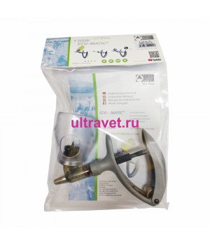 Шприц-вакцинатор HSW ECO-MATIC® с наконечником для флаконов, Луер-Лок, 5 мл