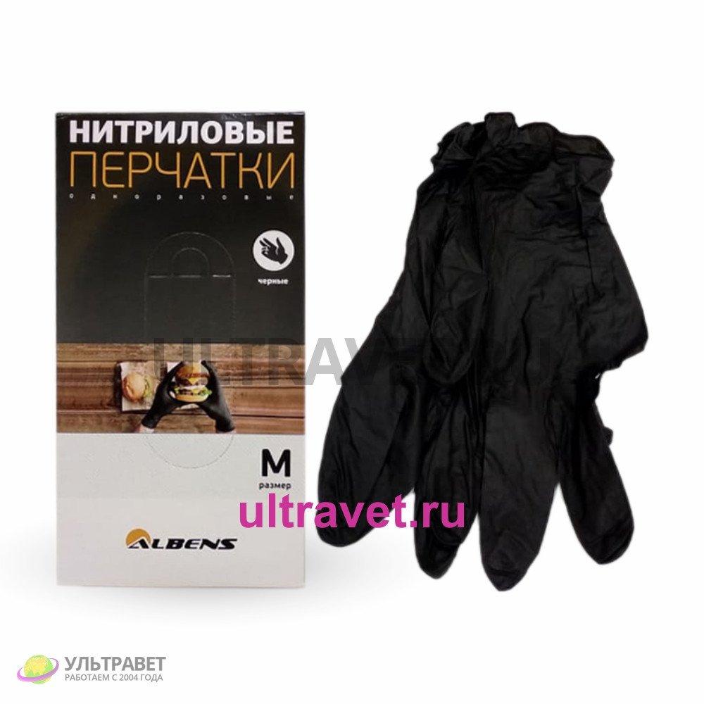 Перчатки нитриловые одноразовые черные, ALBENS (100 шт.)