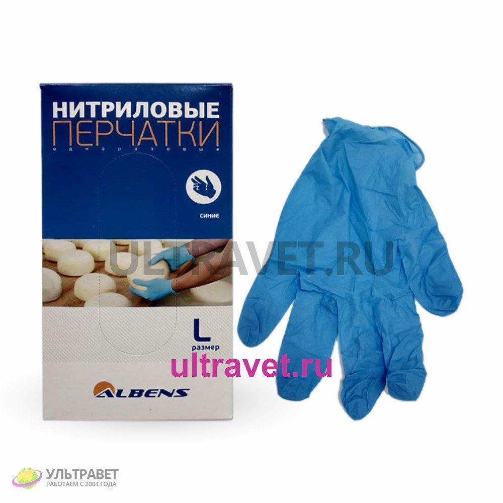 Перчатки нитриловые одноразовые синие, ALBENS (100 шт.)