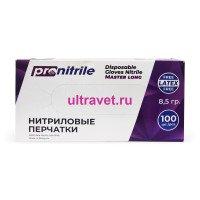 Перчатки нитриловые PRONITRILE для доения