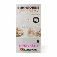 Перчатки одноразовые виниловые, ALBENS (100 шт.)