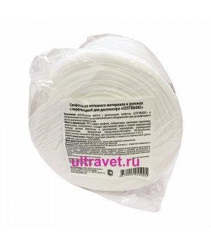 Салфетки из нетканого материала в рулоне с перфорацией (150 шт.)