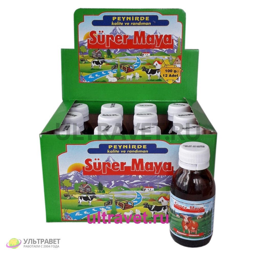 Фермент жидкий молокосвертывающий для сыра Супер Майя (8 000 ед.), 100 гр