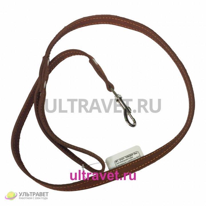 Поводок кожаный 16 мм одинарный с карабином №23, 120 см